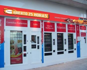 Tienda Abierto 25 Horas Arcade - Galicia