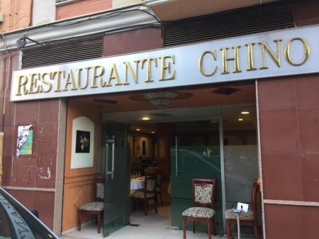 Restaurante chino , en canals ,Valencia  .