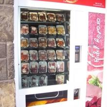 Expendedora de productos cárnicos en Carnicería Fidel Raposo de Gijón