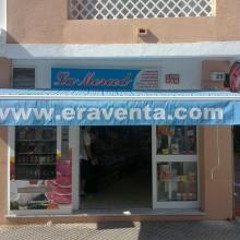 Expendedora de productos cárnicos en Carnicería La Merced - Rota
