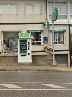 Expendedora farmacia situada en la Farmacia Gondomar - Pontevedra