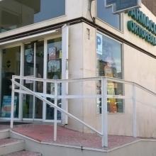 Expendedora de Parafarmacia colocada en la Parafarmacia Las Arenas en Bilbao