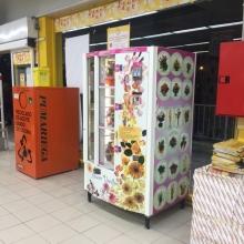 Maquina expendedora de Flores y Regalos modelo Eravending Flowers instalada en el Supermercado Alimerka de La Corredoria - Oviedo