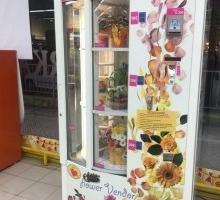 Mas de 10 años , vendiendo flores en maquinas expendedoras.