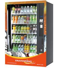 Máquinas Expendedoras de Bebidas Frías Refrescos en Valladolid