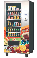 Máquinas Expendedoras de Snacks, Bebidas y Chuches en Girona